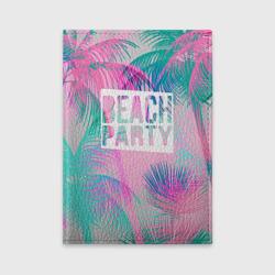 Beach Party 2