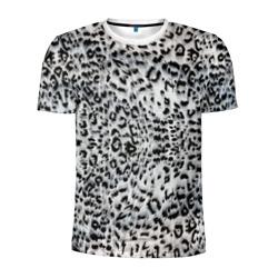 White Jaguar