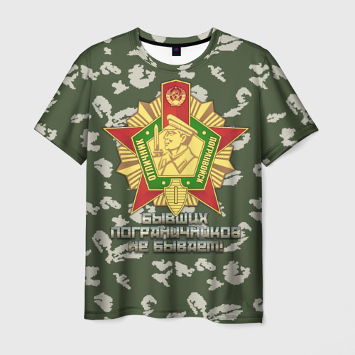 Мужская футболка 3D  Фото 03, Отличник Погранвойск 1 степени