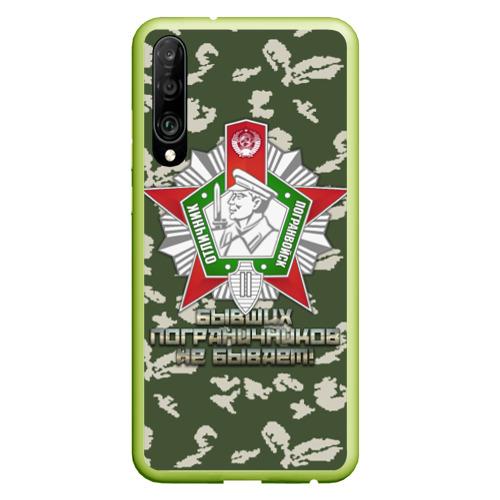Чехол для Honor P30 Отличник Погранвойск 2 степени Фото 01