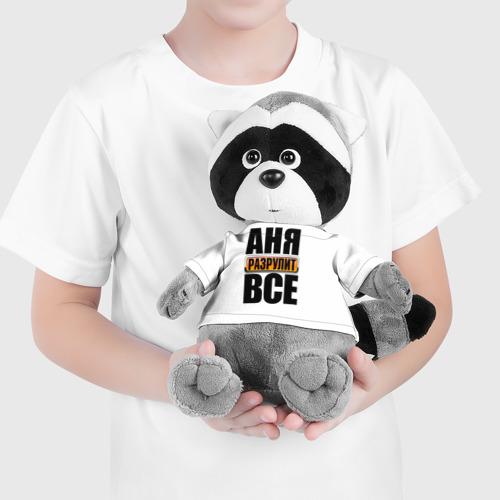 Игрушка Енотик в футболке 3D Аня разрулит все Фото 01