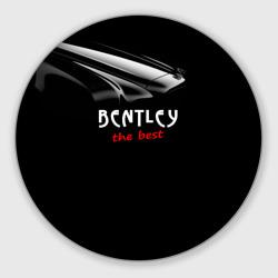 Bentley the best
