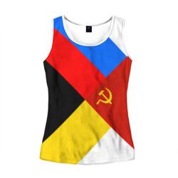 Вечная Россия