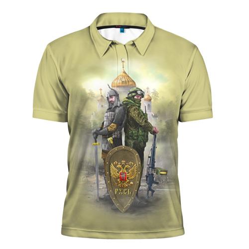 Мужская рубашка поло 3D Русь
