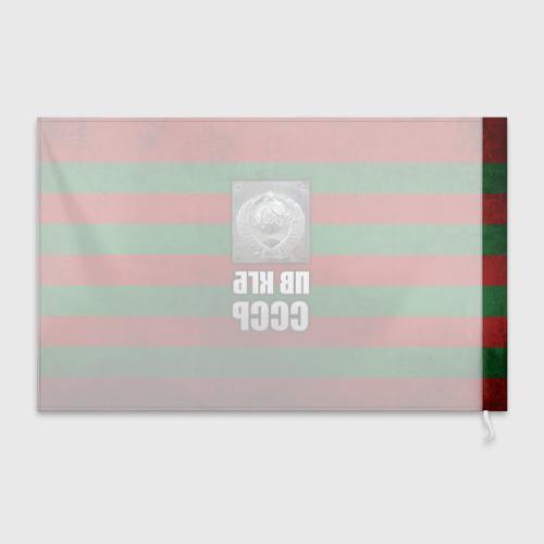 Флаг 3D ПВ КГБ СССР Фото 01