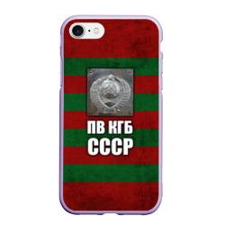 ПВ КГБ СССР