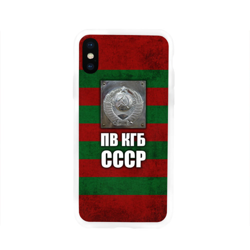 Чехол для Apple iPhone X силиконовый глянцевый  Фото 01, ПВ КГБ СССР