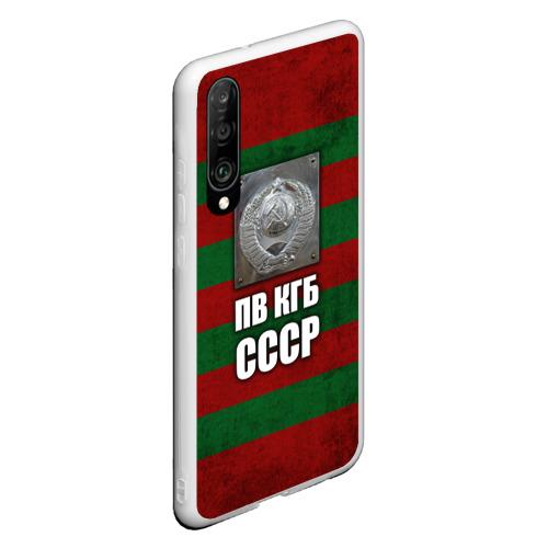 Чехол для Honor P30 ПВ КГБ СССР Фото 01