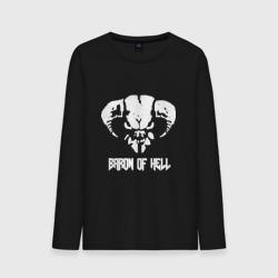 Doom 4 Head Baron Of Hell