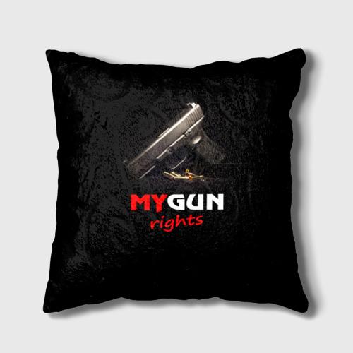 Мой пистолет прав.