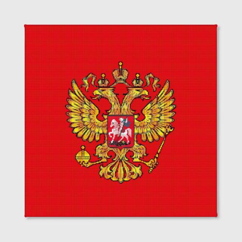 Холст квадратный  Фото 02, Герб России