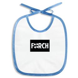 с чёрным лого Forch - №1