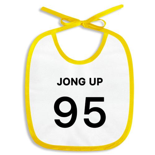 B.A.P. Jung UP