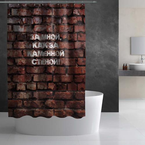 Штора 3D для ванной  Фото 02, Каменная стена