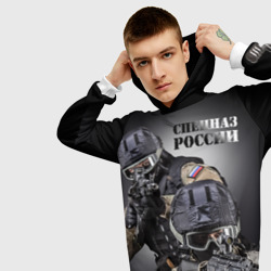 Спецназ России