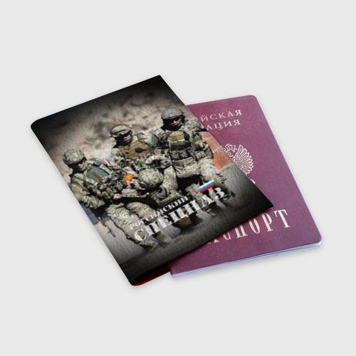 Обложка для паспорта матовая кожа  Фото 03, Спецназ России
