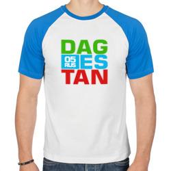 Dagestan 05
