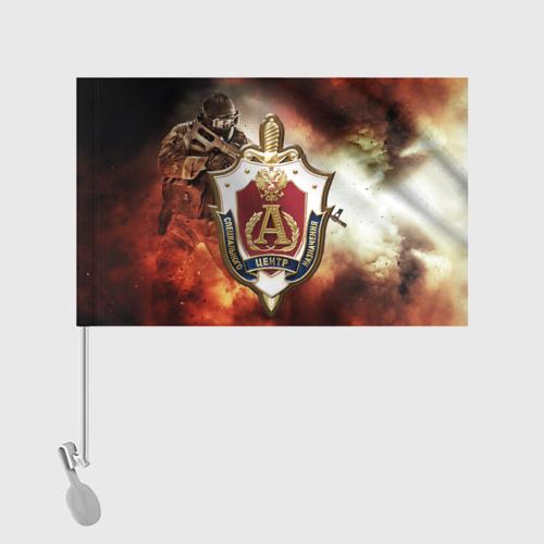 Флаг для автомобиля Отряд Альфа Фото 01