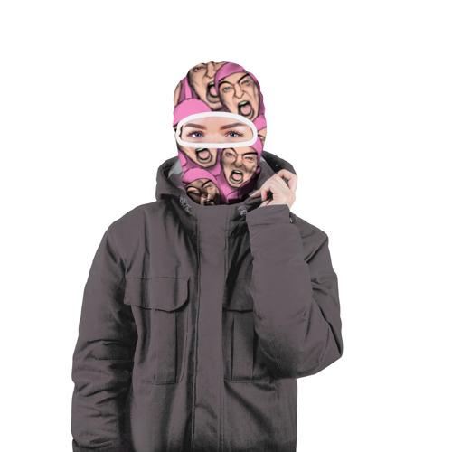 Балаклава 3D  Фото 04, Pink Guy