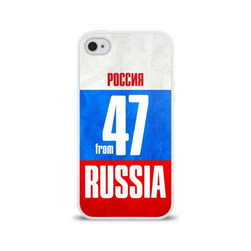 Чехол для Apple iPhone 4/4S силиконовый глянцевый  Фото 01, Russia (from 47)