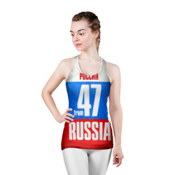 Russia (from 47)