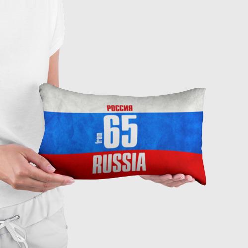 Подушка 3D антистресс  Фото 03, Russia (from 65)