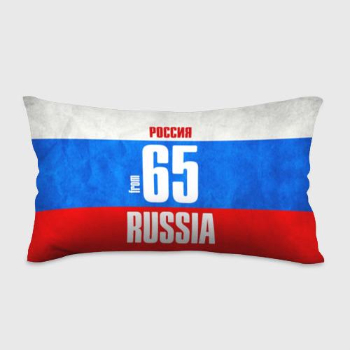 Подушка 3D антистресс  Фото 01, Russia (from 65)