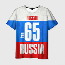 Russia (from 65)