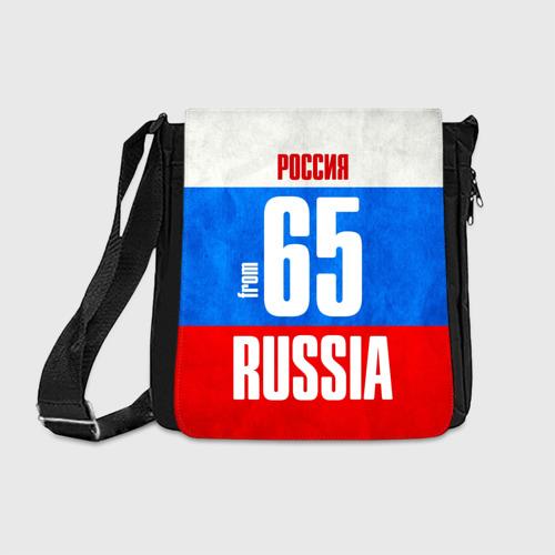 Сумка через плечо Russia (from 65) Фото 01