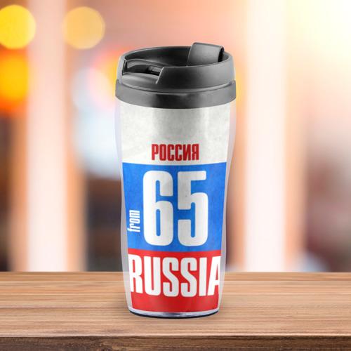 Термокружка-непроливайка  Фото 03, Russia (from 65)