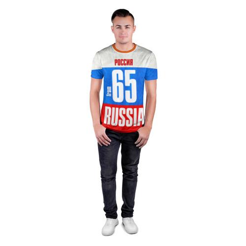 Мужская футболка 3D спортивная Russia (from 65) Фото 01