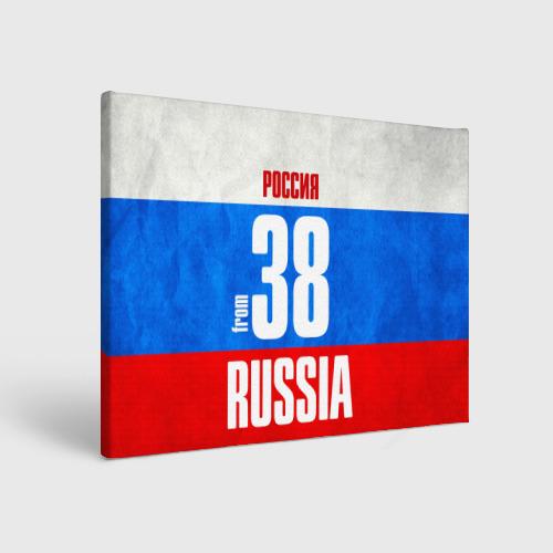 Холст прямоугольный  Фото 01, Russia (from 38)