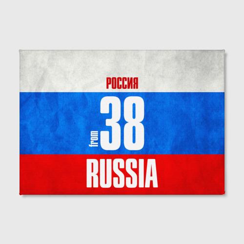 Холст прямоугольный  Фото 02, Russia (from 38)
