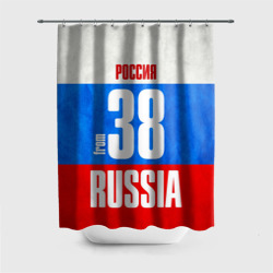 Russia (from 38)