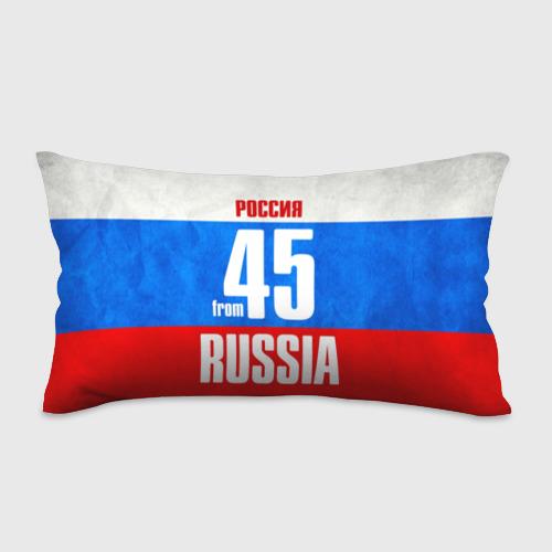 Подушка 3D антистресс  Фото 01, Russia (from 45)