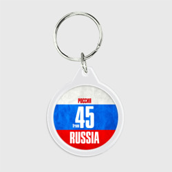 Russia (from 45)
