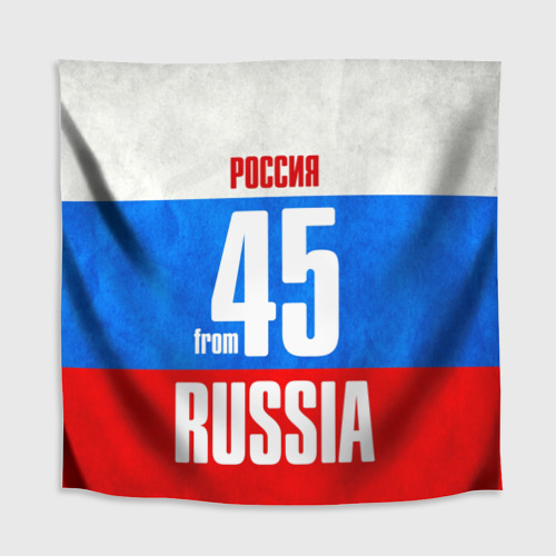 Скатерть 3D  Фото 02, Russia (from 45)