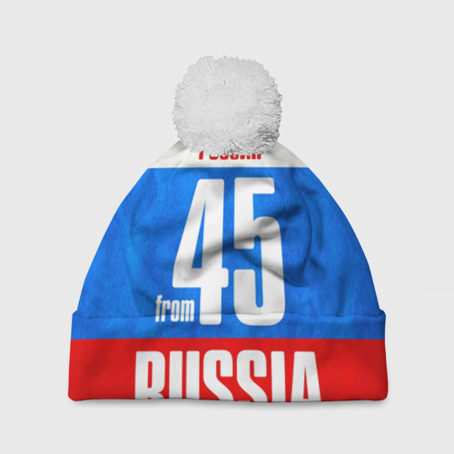 Шапка 3D c помпоном  Фото 01, Russia (from 45)