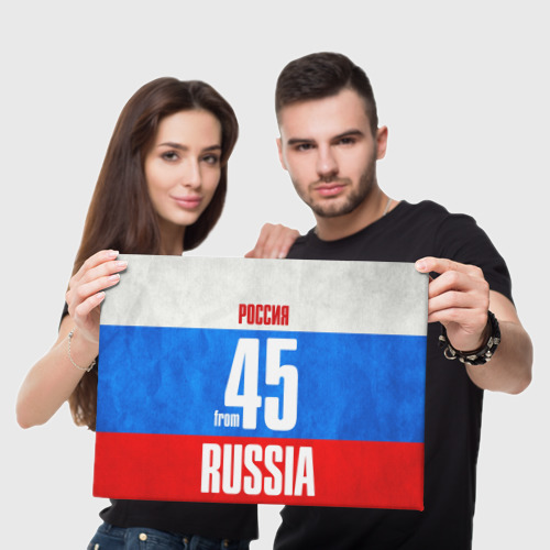Холст прямоугольный  Фото 05, Russia (from 45)