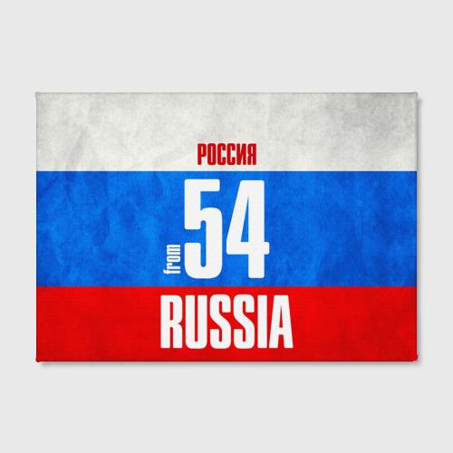 Холст прямоугольный  Фото 02, Russia (from 54)