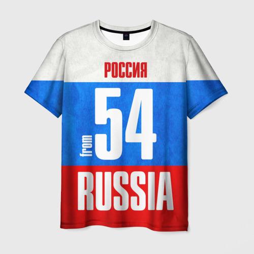 Мужская футболка 3D Russia (from 54)