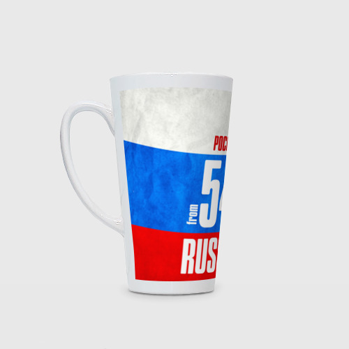 Кружка Латте Russia (from 54)