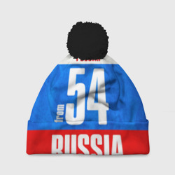 Russia (from 54)