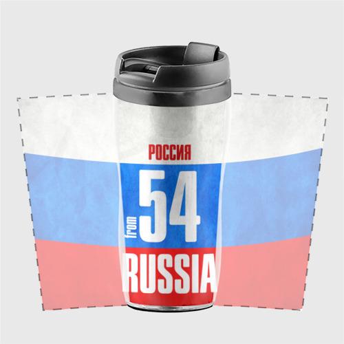 Термокружка-непроливайка  Фото 02, Russia (from 54)