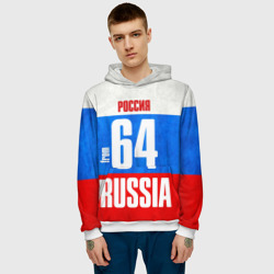 Russia (from 64)
