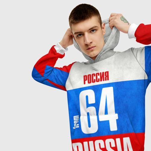 Мужская толстовка 3D Russia (from 64)