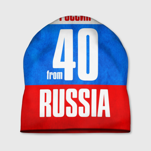 Шапка 3D Russia (from 40)