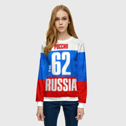 Russia (from 62)