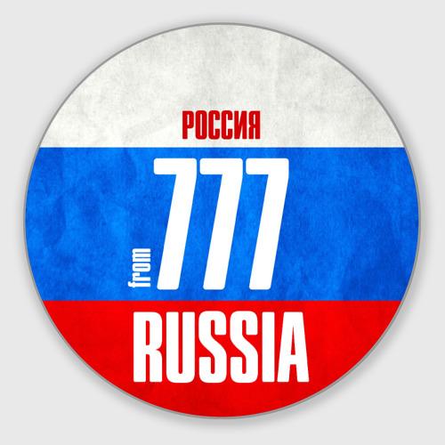 Коврик для мышки круглый Russia (from 777) Фото 01