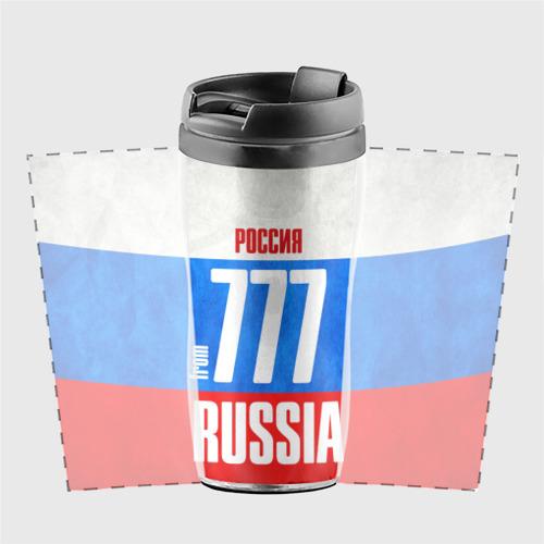 Термокружка-непроливайка  Фото 02, Russia (from 777)